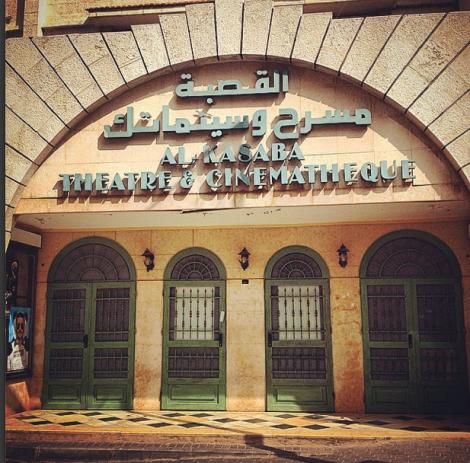 al-kasaba1