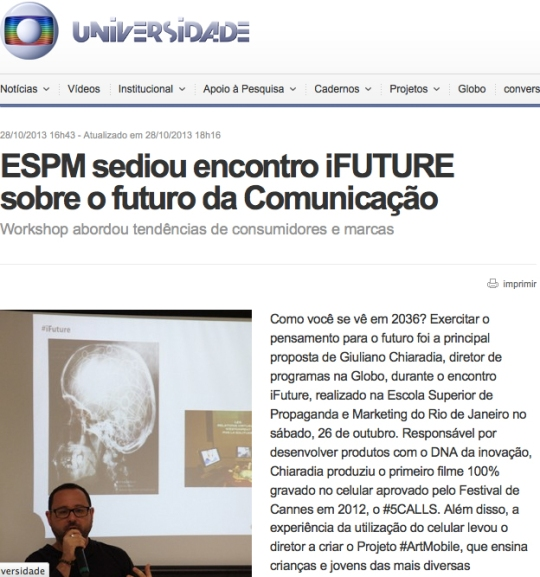 espm ufuture